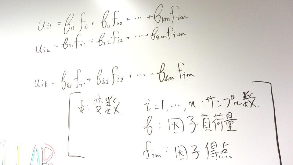研究室の学生は数学に強く,サービスのモデル化を追求している