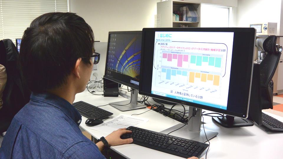 国内外のデータサイエンスを調査し,研究室や学内の教育に活かす