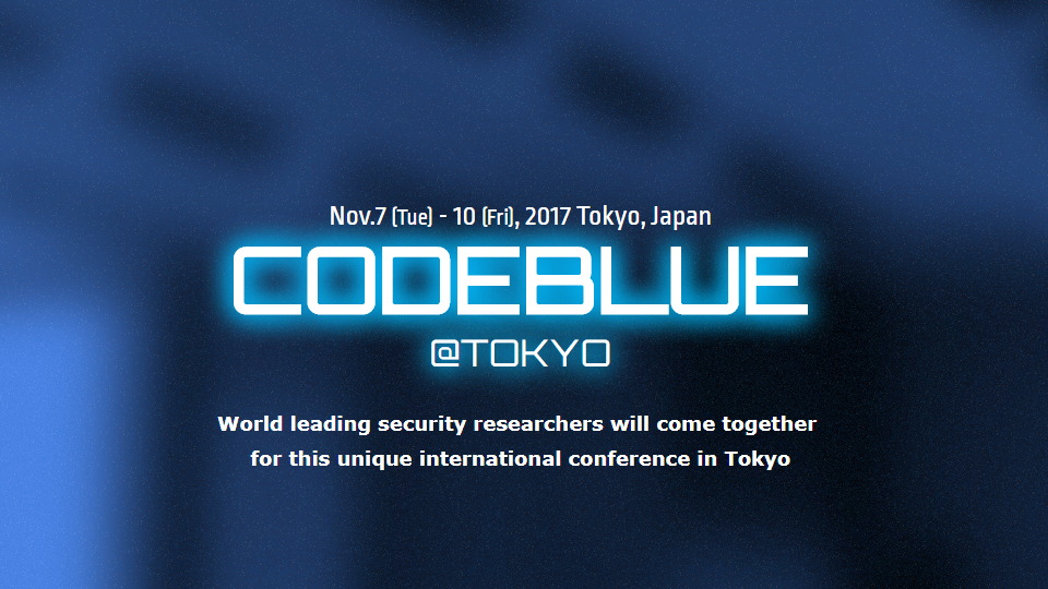 CODE BLUE 2017