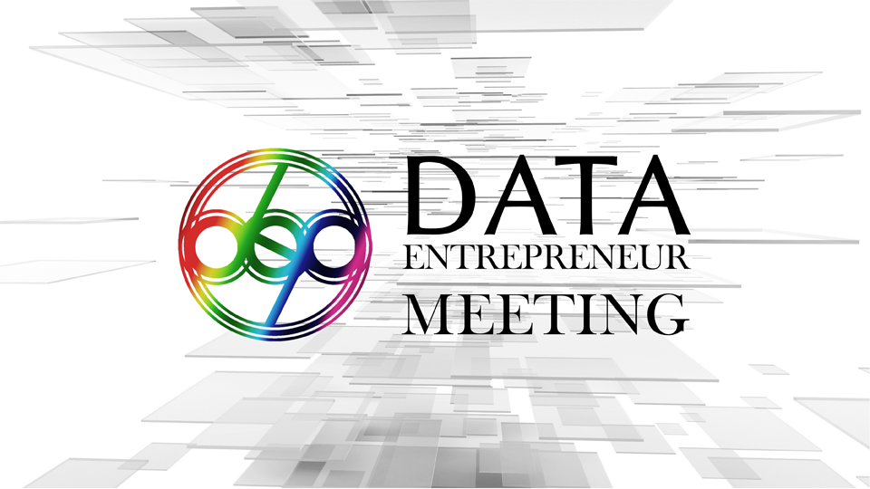 Data Entrepreneur Meeting