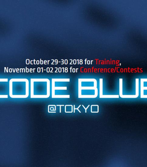 サイバーセキュリティ国際会議 CODE BLUE を後援