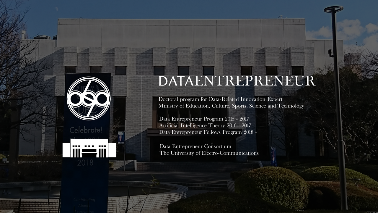 Data Entrepreneur